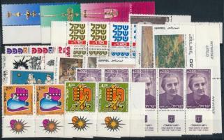 1980-1981 6 klf sor + 2 klf önálló érték + 1 pár + 3 klf ötöscsík 2 db stecklapon 1980-1981 6 sets + 2 stamps + 1 pair + 3 stripes of 5