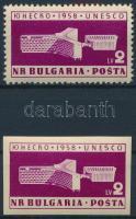 UNESCO fogazott és vágott bélyeg UNESCO perf + imperf stamp