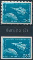 Űrkutatás vágott és fogazott bélyeg Space Exploration perf + imperf stamp