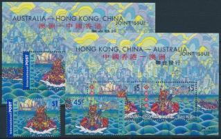 Hongkong-i közös kiadás; Sárkányhajó verseny sor + blokk + Hongkong blokk Hong Kong common issue: Dragon Boat Race set + block