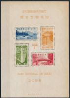 1938 Nemzeti park blokk Mi 2
