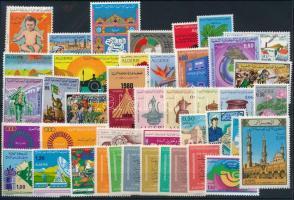 1974-1975 42 klf bélyeg, csaknem a teljes két évfolyam kiadásai 1974-1975 42 stamps