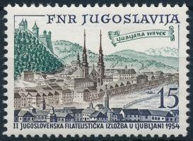JUFIZ II bélyegkiállítás JUFIZ II Stamp Exhibition