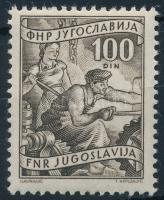 1951 Forgalmi bélyeg sor Mi 688 záróérték