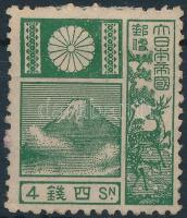 Fudzsi hegy Fudge Mountain