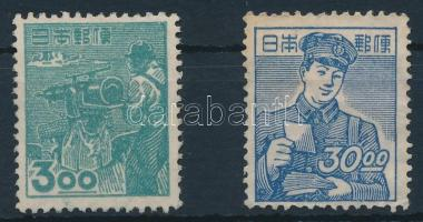 1948/1949 Definitive 2 values, 1948/1949 Forgalmi 2 érték