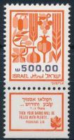 Forgalmi; Kánaán tabos bélyeg Definitive Canaan stamp with tab