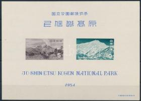 Nemzeti park blokk National park block