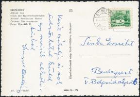 1964 Lengyel Balázs (1918-2007) író, műkritikus üdvözlő sorai egy képeslapon Zelk Zoltánné Sinka Erzsébet irodalomtörténésznek.