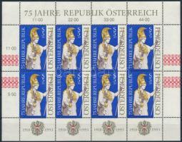 75 éves az Osztrák Köztársaság kisív 75th anniversary of Republic of Austria mini sheet