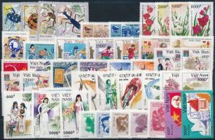 1996-2005 14 klf sor + 4 klf önálló érték 1996-2005 14 set + 4 stamp