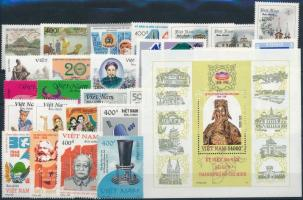 1997-1999 6 klf sor + 16 klf önálló érték + 1 blokk 1997-1999 6 set + 16 stamps + 1 block