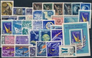 1957-1963 9 klf sor + 12 klf önálló érték + 1 blokk