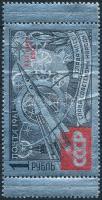 Űrkutatás ívszél bélyeg Space Research margin stamp