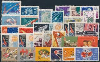 Űrkutatás 1961-1966 7 klf sor + 8 klf önálló érték Space Research 1961-1966 7 sets + 8 stamps