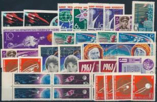 Űrkutatás 1963-1964 4 klf sor + 7 klf önálló érték + 1 hatostömb Space Research 1963-1964 4 sets + 7 stamps + 1 block of 6