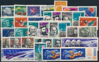 Űkutatás 1963-1965 8 klf sor + 5 klf önálló érték Space Research 1963-1965 8 sets + 5 stamps