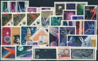 1965-1967 10 klf sor + 4 klf önálló érték 1965-1967 10 sets + 4 values