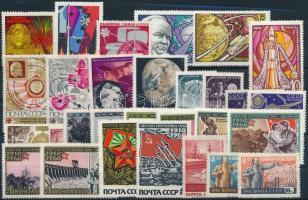 Űrkutatás 1961-1968 4 klf sor + 12 klf önálló érték Space Research 1961-1968 4 sets + 12 stamps