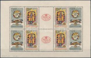 Űrkutatás, bélyegkiállítás kisív Space research, stamp exhibition mini sheet