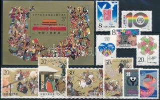 1988-1992 2 sets + 1 block + 11 stamps, 1988-1992 2 db sor + 1 blokk + 11 klf önálló érték 2 stecklapon