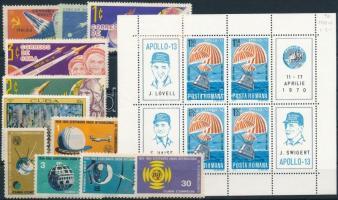 Űrkutatás 1962-1970 2 klf sor + 3 klf önálló érték + 1 blokk Space Research 1962-1970 2 sets + 3 stamps + 1 block