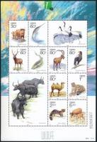 Protected animals mini sheet, Védett állatok kisív