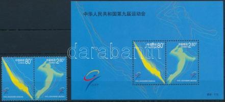 2001 9. Nemzeti sportjátékok, Guangzhou pár Mi 3293-3294 + blokk Mi 102