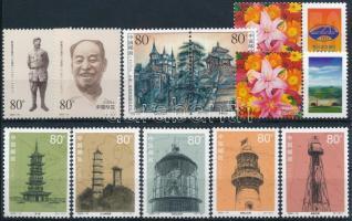 3 sets + 2 stamps, 3 db sor + 2 db önálló érték