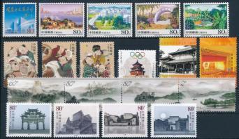 5 db sor + 2 db önálló érték 5 sets + 2 stamps