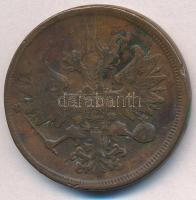 Orosz Birodalom 1860. 5k Cu II. Sándor T:3 ph., karc Russian Empire 1860. 5 Kopeks Cu Alexander II C:F edge error, scratch