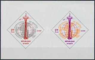 Space Research block Űrkutatás blokk