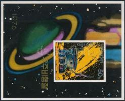 Űrkutatás blokk Space exploration block