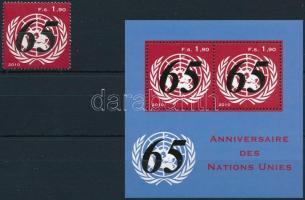 ENSZ évforduló bélyeg + blokk UNO anniversary stamp + block