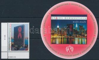 AIDS ellenes kampány ívsarki bélyeg + blokk Campaign agains AIDS corner stamp + block
