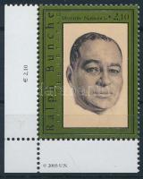100 éve született Ralph Bunche ívsarki bélyeg Ralph Bunche corner stamp