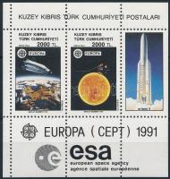 Europa CEPT: Űrkutatás blokk Europa CEPT: Space Research block