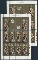 1978 Europa CEPT: Történelmi épületek kisív sor Mi 569-570