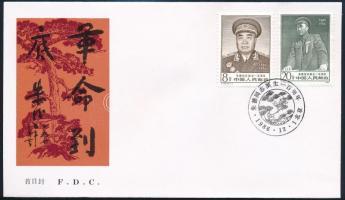 Zhu De FDC, 100 éves Zhu De FDC