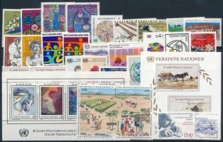 1984-1986 11 klf sor + 4 klf önálló érték + 2 klf blokk + 1 négyestömb 1984-1986 11 sets + 4 stamps + 2 blocks + 1 block of 4