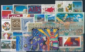 1990-1992 9 klf sor + 3 klf önálló érték + 1 blokk + 1 pár + 2 klf négyestömb 1990-1992 9 sets + 3 stamps + 1 block + 1 pair + 2 blocks of 4