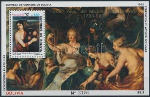 200 éves a , Rubens festmény blokk Louvre, Rubens paintings block