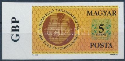 1990 150 éves a takarékpénztári mozgalom vágott ívszéli bélyeg külföldi pénznem rövidítésével (7.500)