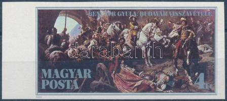 1986 Buda visszavétele vágott ívszéli bélyeg
