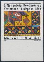 1986 Nemzetközi keleti szőnyeg konferencia vágott ívszéli bélyeg