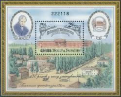 170 éves a Kijevi Egyetem blokk 170th anniversary of Kiev University block