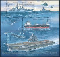 Hajók, hadihajók, vadászgépek, helikopterek blokk Ships, warships, fighters, helicopters block
