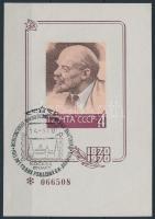 Lenin stamp exhibition memorial sheet Lenin bélyegkiállítás emlékív