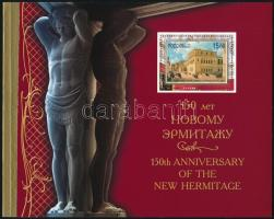 150th anniversary of Eremitage Museum stamp-booklet, 150 éves az Eremitage múzeum bélyegfüzet