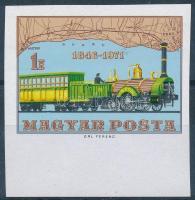 1971 125 éves a Magyar vasút (I.) vágott ívszéli bélyeg